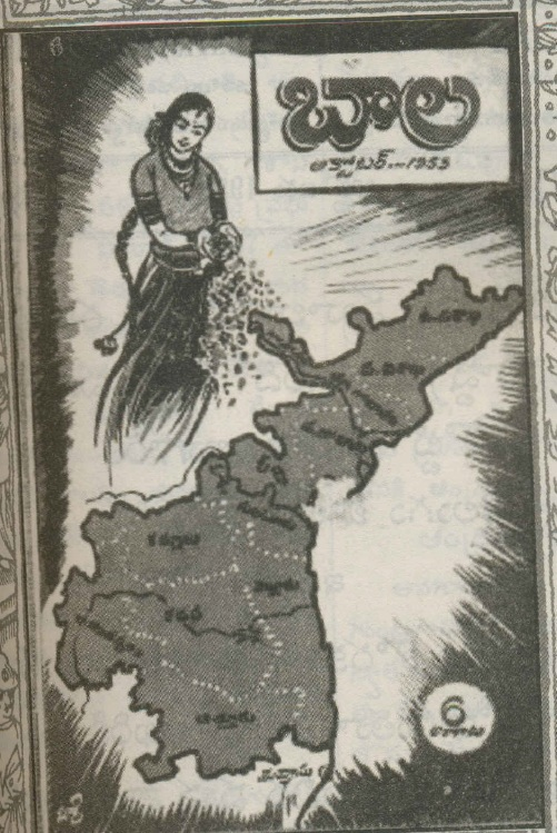 andhra-1953